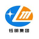 江苏明钰环保工程有限公司