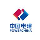 中国电建集团核电工程有限公司